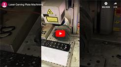 Laser Carving Plate Machining